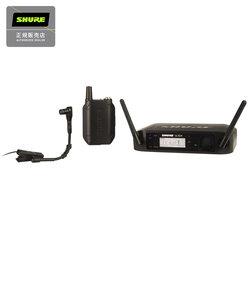 GLXD14/B98-Z2 楽器用プレミアムマイク ワイヤレスシステム