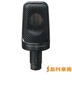 AE3000 サイドアドレスコンデンサーマイクロフォン