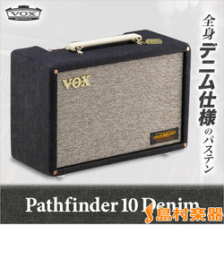 Pathfinder 10 Denim ( PATHFINDER 10-DN ) ギターアンプ