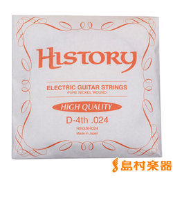 HEGSH024 エレキギター弦 D-4th .024 【バラ弦1本】