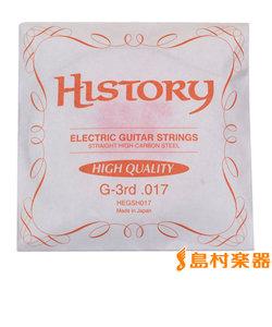 HEGSH017 エレキギター弦 G-3rd .017 【バラ弦1本】