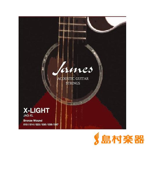 JAGXL アコースティックギター用セット弦 010-047 エクストラライトゲージ 【アコギ・フォークギター弦】
