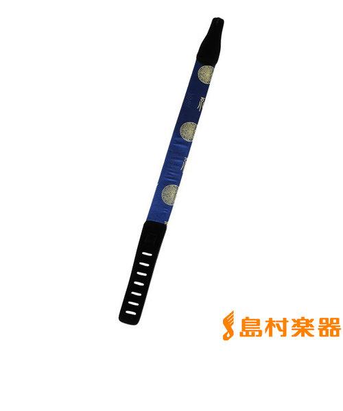 LGS2500 BLU ストラップ