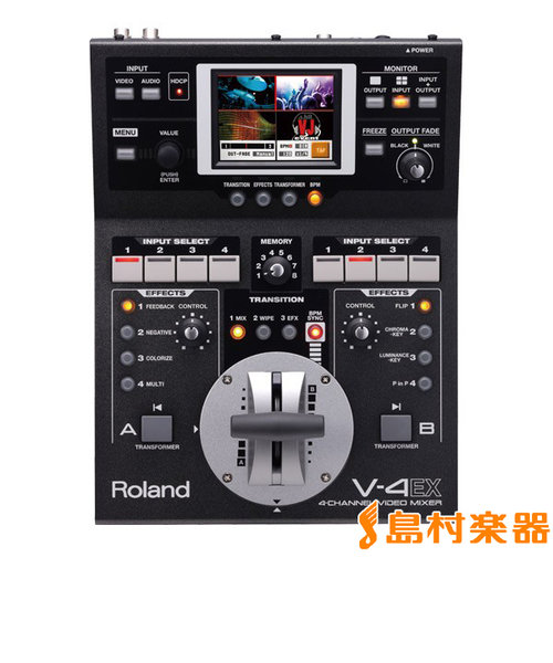 V-4EX 4-Channel Video Mixer