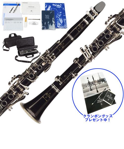 R13 Gleen Line B♭ クラリネット プロフェッショナルモデル 【グリーンライン】