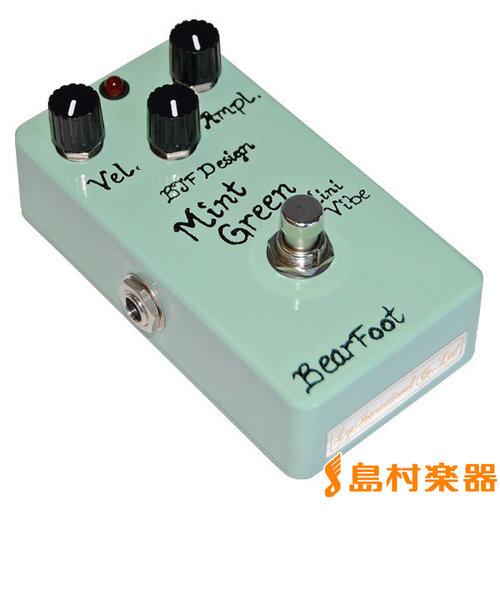 Mint Green Mini Vibe コンパクトエフェクター 【モジュレーション】