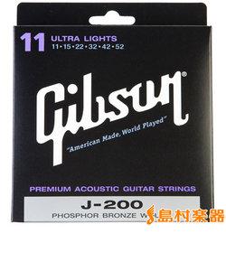 SAG-J200UL アコースティックギター弦 J-200 Deluxe Phosphor Bronze ウルトラライトゲージ 011-052