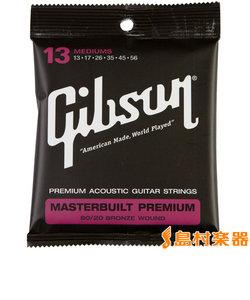 SAG-BRS13 アコースティックギター弦 Masterbuilt Premium 80/20 Brass ミディアムゲージ 013-056
