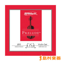 J810 1/16M バイオリン弦 Prelude Violin Strings ミディアムテンション 1/16スケール セット弦