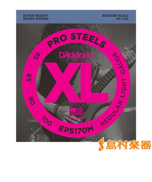EPS170M ベース弦 XL ProSteels Round Wound レギュラーライトゲージ 045-100 【ミディアムスケール】