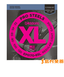 EPS170/6SL ベース弦 XL ProSteels Round Wound レギュラーライトゲージ 032-130 【スーパーロングスケール】 【6弦用】