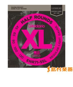ENR71-5SL ベース弦 XL Half Rounds レギュラーライトゲージ 045-130 【スーパーロングスケール】 【5弦用】