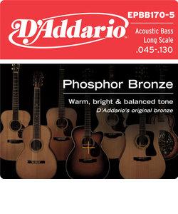 EPBB170-5 アコースティックベース弦 Phosphor Bronze Acoustic Bass 045-130 【5弦】