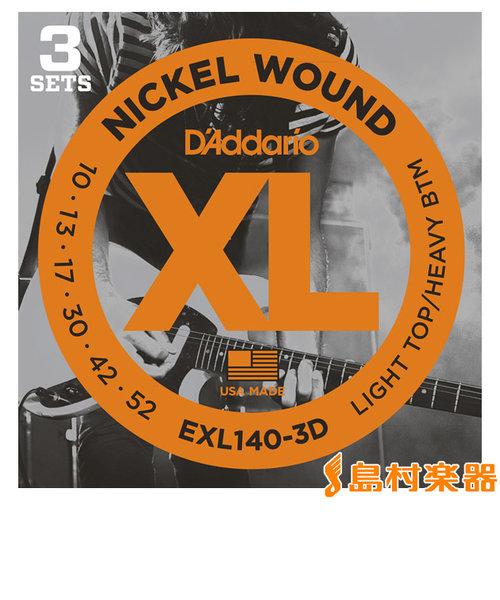 EXL140/3D エレキギター弦 XL Nickel Multi-Packs ライトトップ/ヘビーボトムゲージ 010-052 【3セットパック】