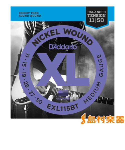 EXL115BT エレキギター弦 XL Nickel Round Wound バランスドテンション ミディアムゲージ 011-050
