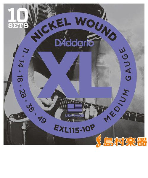 EXL115/10セット エレキギター弦 XL Nickel Round Wound ミディアムゲージ 011-049 【10セットパック】