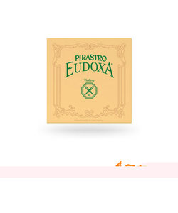 214841 EUDOXA ヴァイオリン弦 バイオリン弦 オイドクサ D線 4/4用 ブリリアントガット/シルバー-アルミ巻 【ゲージ:15】 【バラ弦1本】