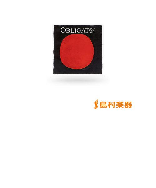 411421 OBLIGATO ヴァイオリン弦 バイオリン弦 オブリガート G線 4/4用 Mittel シンセティック/シルバー巻 【バラ弦1本】