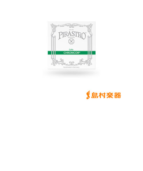 339720 CHROMCOR PLUS チェロ弦 クロムコアプラス A線 4/4用 Mittel スチール/クロームスチール巻 【バラ弦1本】