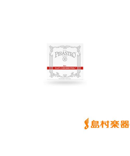342120 コントラバス弦 FLAT-CHROMESTEEL フラットクロムスチール 3/4用 Mittel G線 【バラ弦1本】