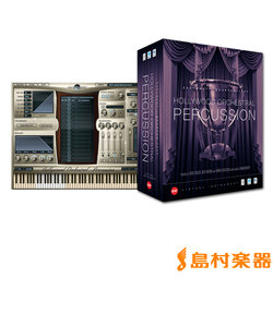 Hollywood Orchestral Percussion Diamond Edition プラグインソフト 【Windows版】