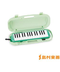 MXA-32G (グリーン) 【小学校推奨アルト32鍵盤】 【唄口・ホース付】 【ハードケース付】 メロディオン 鍵盤ハーモニカ