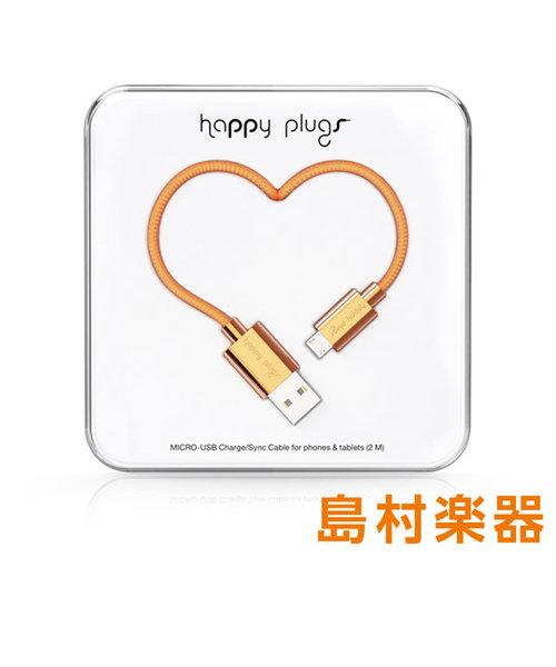 MICRO USB CABLE ROSE GOLD 9918 マイクロUSBケーブル 2.0m