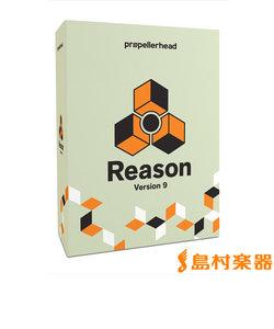REASON 9 DTMソフト