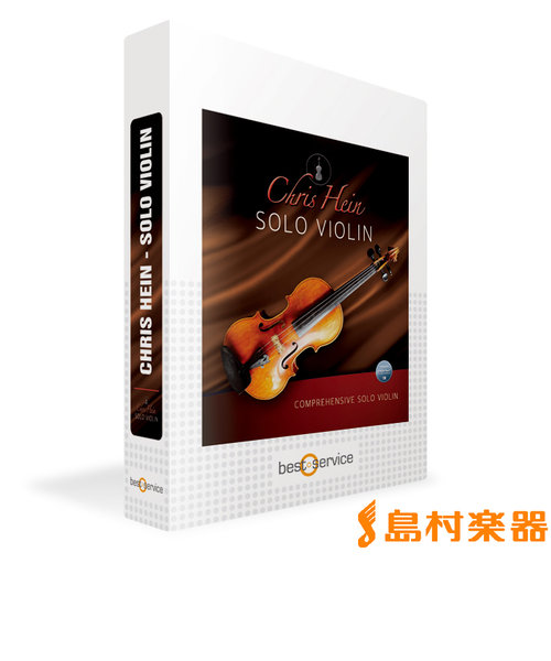 Chris Hein Solo Violin / Box ソロバイオリン音源