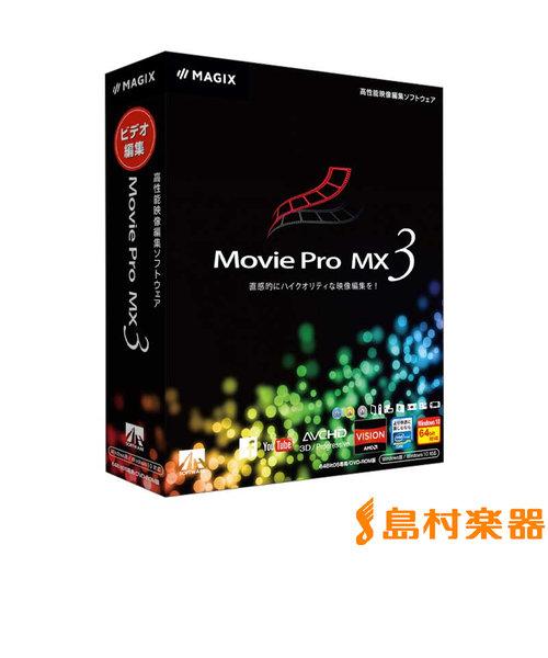 Movie Pro MX3 通常版 高性能映像編集ソフトウェア