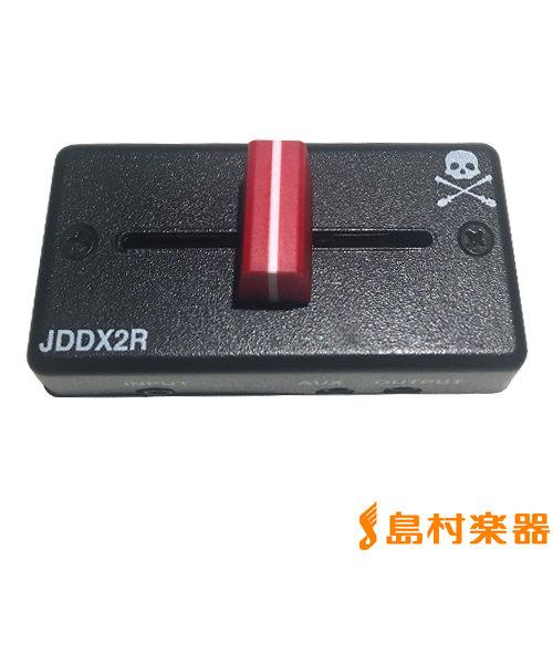 JDDX2R [OG Black] ブラック ポータブル クロスフェーダー