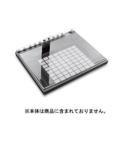 [ Ableton PUSH2]用 機材保護カバー