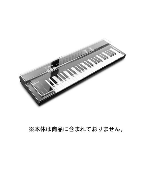 DSS-PC-KONTROLS49 【 Native Instruments Kontrol S49】 ダストカバー dust cover