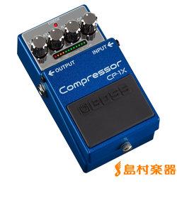 CP-1X Compressor コンプレッサー エフェクター