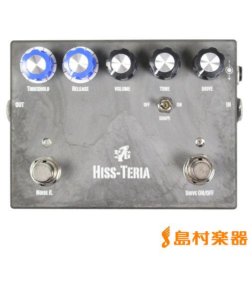 HISS-TERIA ブースター/ノイズリダクション エフェクター ヒステリア