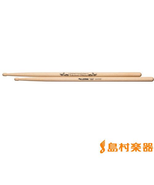 H-139SO スティック/大喜多崇規