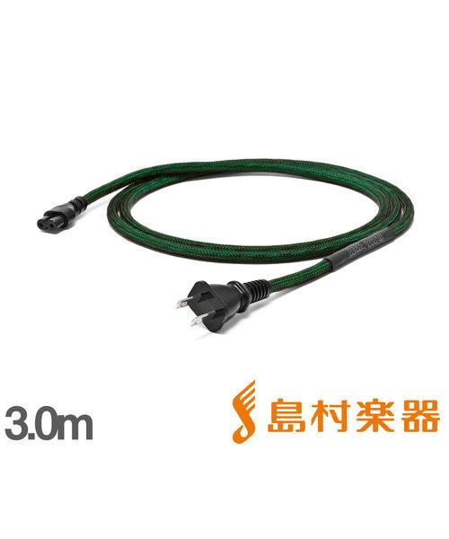 L/i15 EMX V2/3.0 電源ケーブル 3.0m