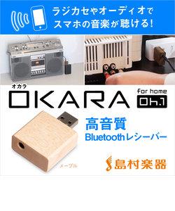 Oh.1 (メープル) 高音質 Bluetoothレシーバー [ オーディオ/ ラジカセ / ミニコンポ ] スマホ対応
