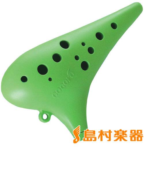 CPO001G プレミアム・プラスチック・オカリナ グリーン アルトC管