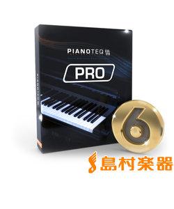 Pianoteq6 PRO フィジカルモデリングピアノ音源