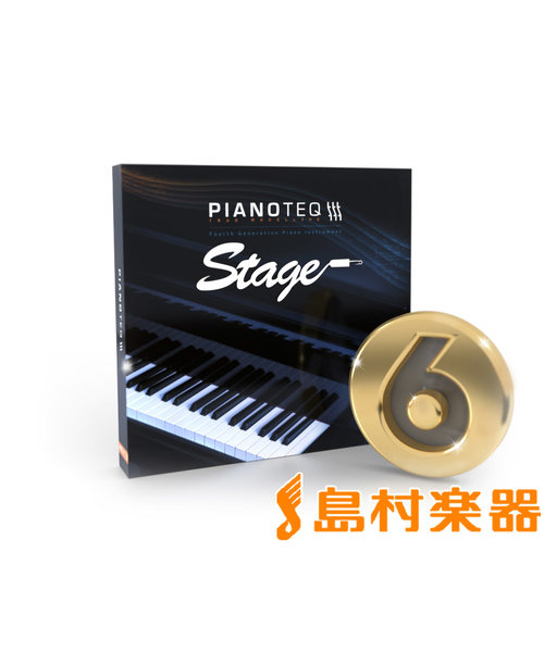 Pianoteq6 Stage フィジカルモデリングピアノ音源