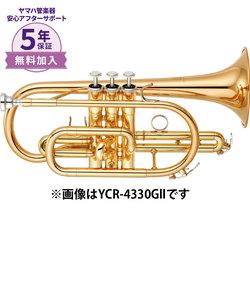 YCR-4330GSII コルネット Bb