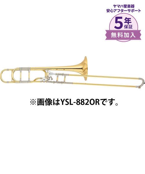 YSL-882GOR B♭/F管 テナーバストロンボーン