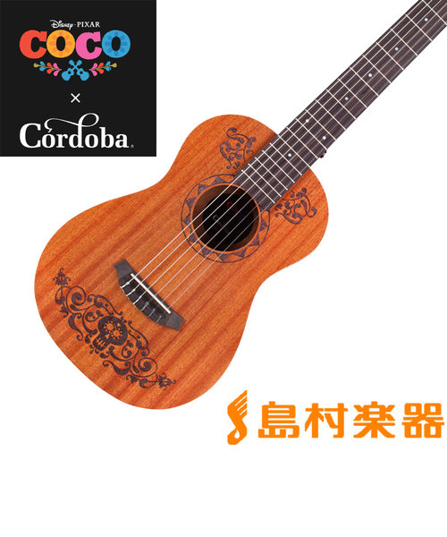 Coco Mini MH ミニクラシックギター【Coco x Cordoba】【リメンバーミー】【ディズニー】【ピクサー】