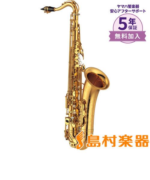 YTS-875 B♭ テナーサックス