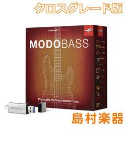 MODO BASS クロスグレード版 モデリング ベース音源