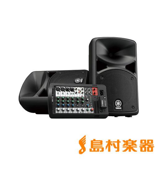 STAGEPAS400BT オールインワン PAシステム Bluetooth対応