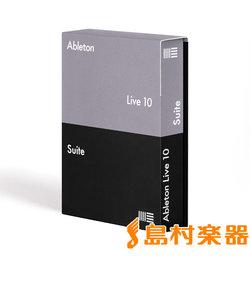 Live10 Suite 楽曲制作ソフト