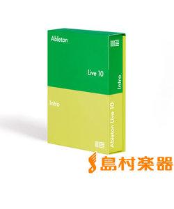 Live10 Intro 楽曲制作ソフト