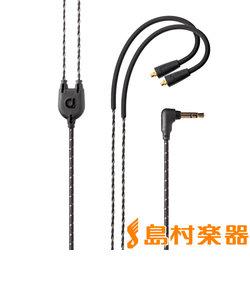 AFX-SLC-01 [In-Ear Monitor]用 交換ケーブル リケーブル